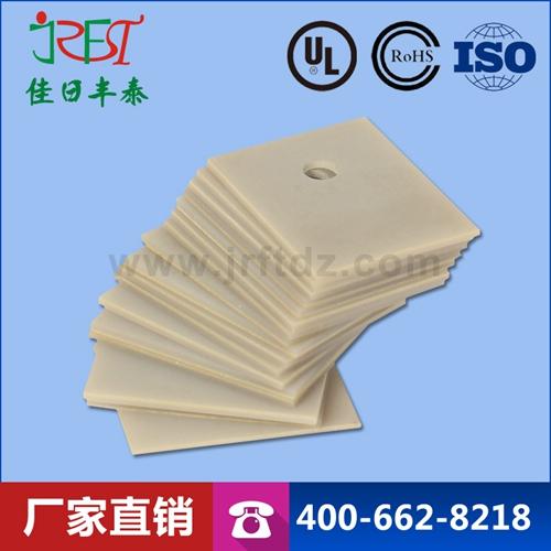 高导热氮化铝陶瓷 led导热材料 上海