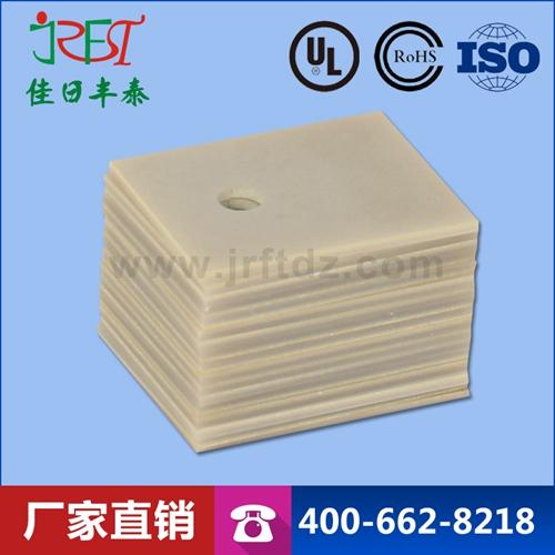 氮化铝陶瓷基板 激光打孔最小孔径0.05mm 可定制