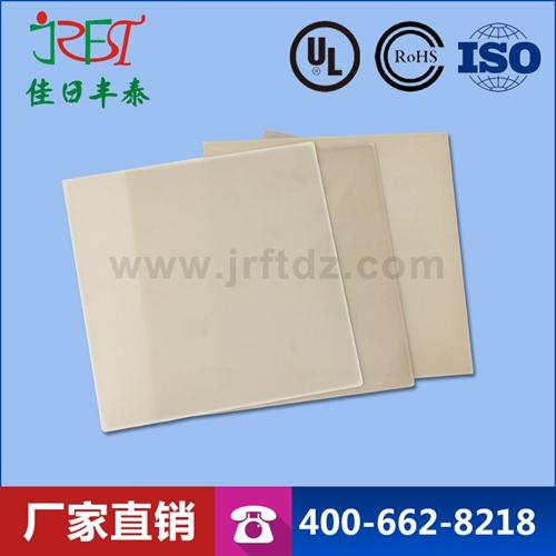 氮化铝陶瓷管 高导热氮化铝陶瓷 led陶瓷基板
