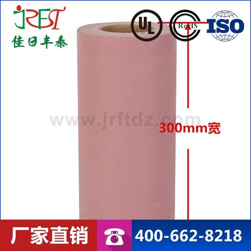 导热绝缘布 绝缘导热矽胶布 高导热矽胶布