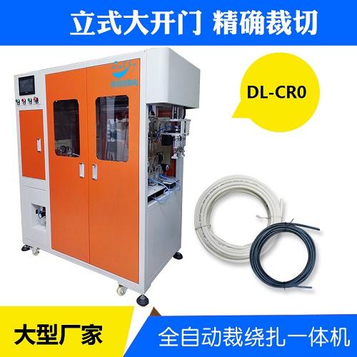 深圳吉双全自动裁管绕管扎管一体机圆圈双扎型DL-CR0(管材专用版)