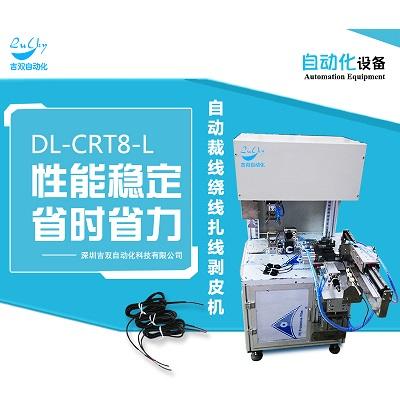 深圳吉双自动化全自动裁线脱皮绕线扎线机8字单扎型DL-CRT8-L简约精准耐用