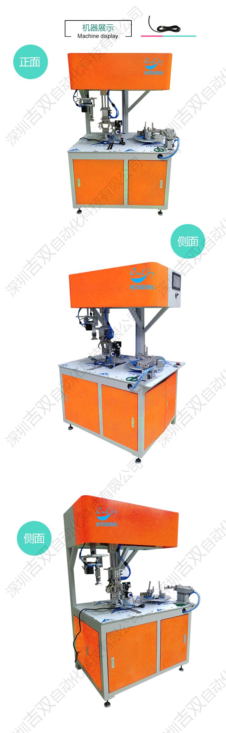 自动绕线扎线机粗大线专用设备吉双自动化 自动绕线扎线机价格 自动绕线扎线机公司