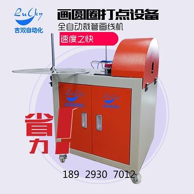 深圳吉雙PE管切管機廠家研發畫雙圈切管機DL-CT1 畫線機