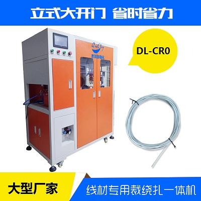 深圳吉雙全自動裁線繞線扎線機/裁線機圓圈雙扎型DL-CR0