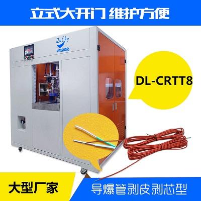 深圳吉雙裁線脫皮繞線扎線一體機8字單扎型DL-CRTT8高精機械
