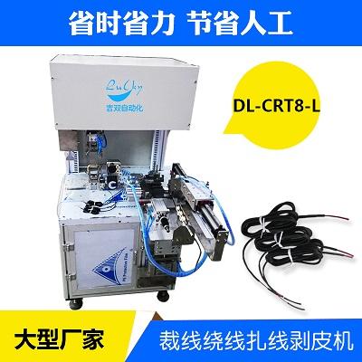 深圳吉雙自動化全自動裁線脫皮繞線扎線機8字單扎型DL-CRT8-L