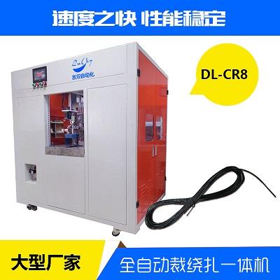 裁线绕线扎线机DL-CR8新升级款新创意深圳吉双自动化