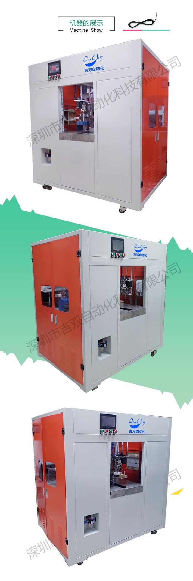 深圳吉双裁线剥线绕线扎线机DL-CRT8高品质配置组成性能稳定