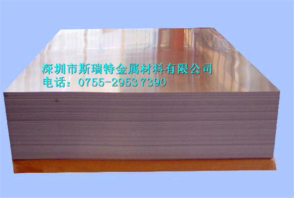 深圳1060-O态拉伸铝板材,1070氧化专用铝板