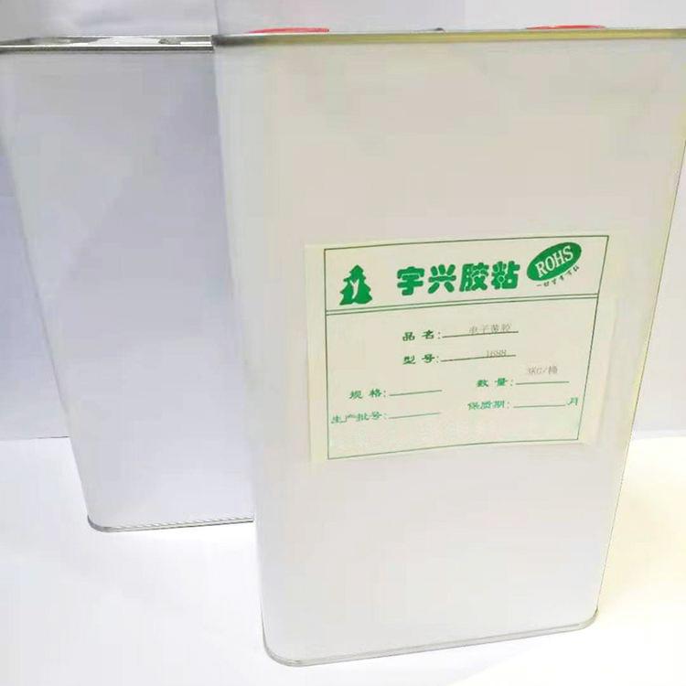環保黃膠生產