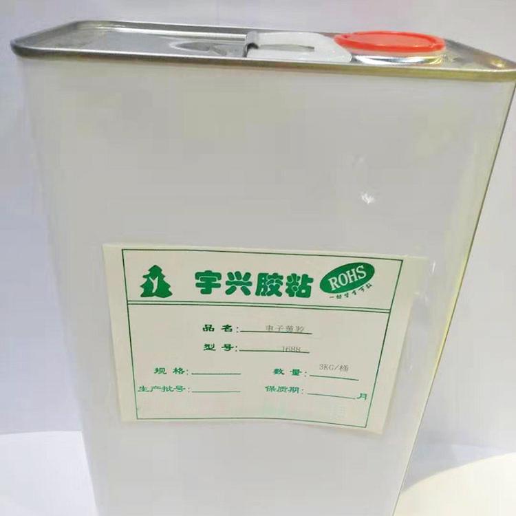 水性黃膠廠商
