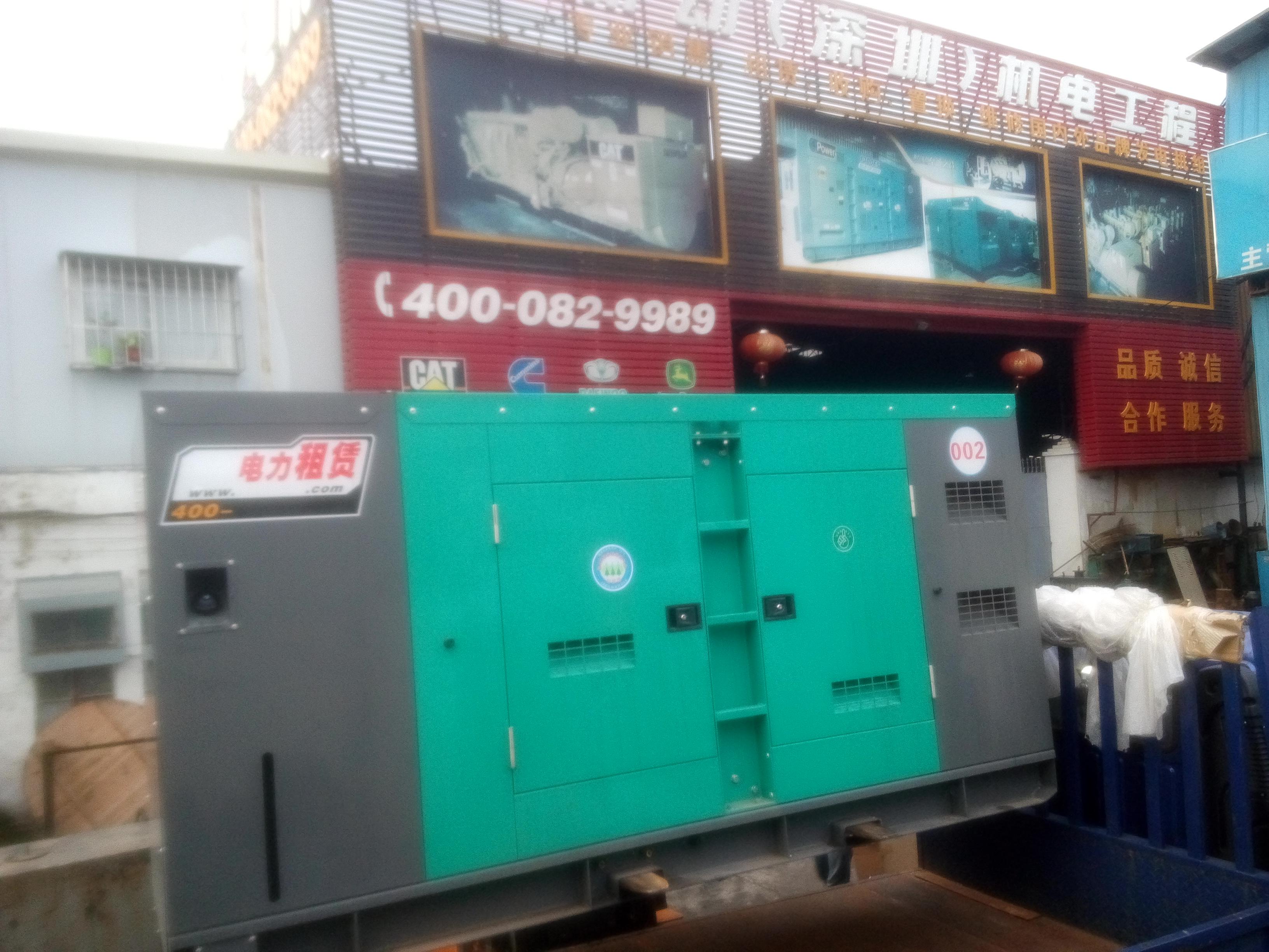 康明斯450KW发电机