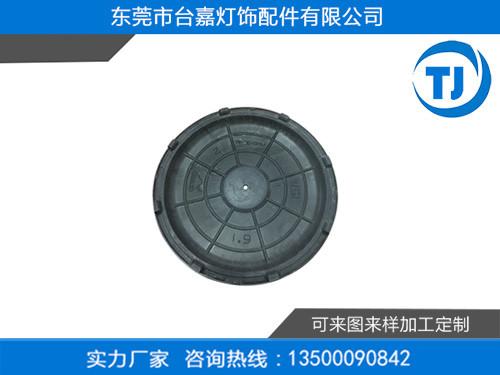 塑膠壓鑄風扇底座