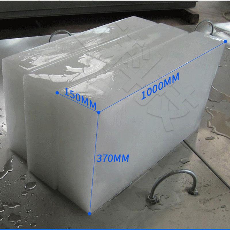 水产_智能工业制冰机定做_台亚制冷