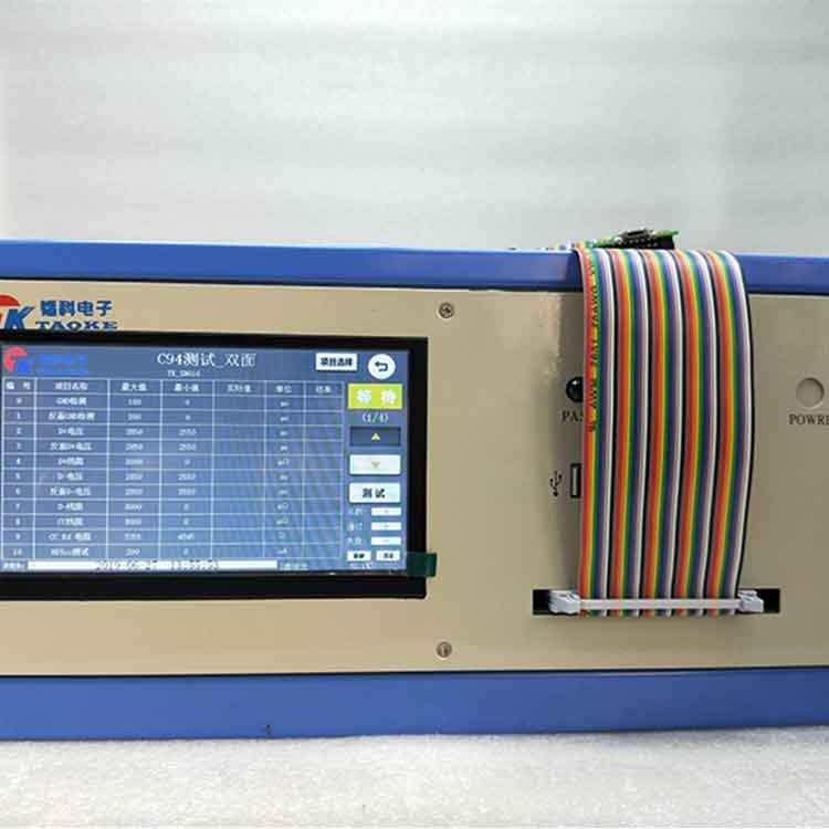 綜合_多通道數據線測試儀生產_韜科電子