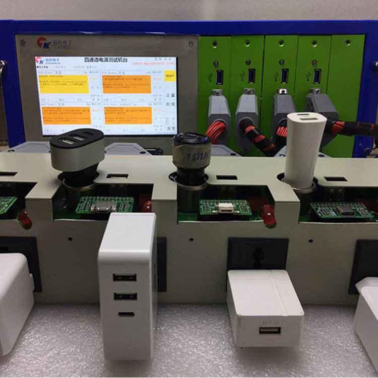 重慶雙頭移動電源測試儀_韜科電子_綜合_通用_多功能_鋰電池