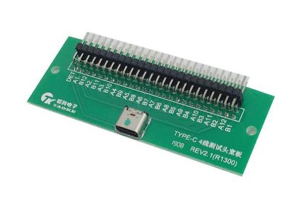 测试板/测试配件