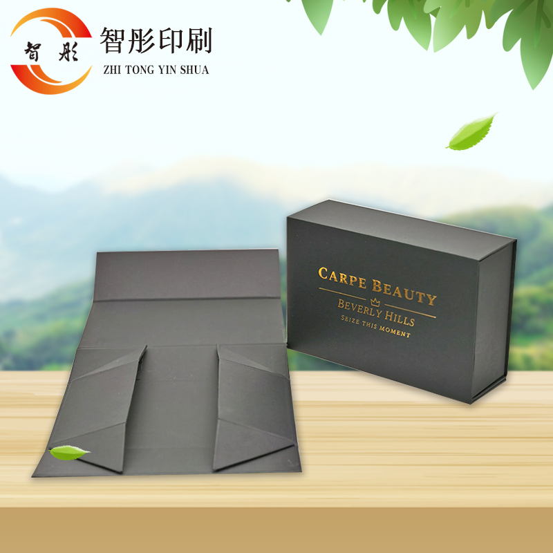 折叠盒制作