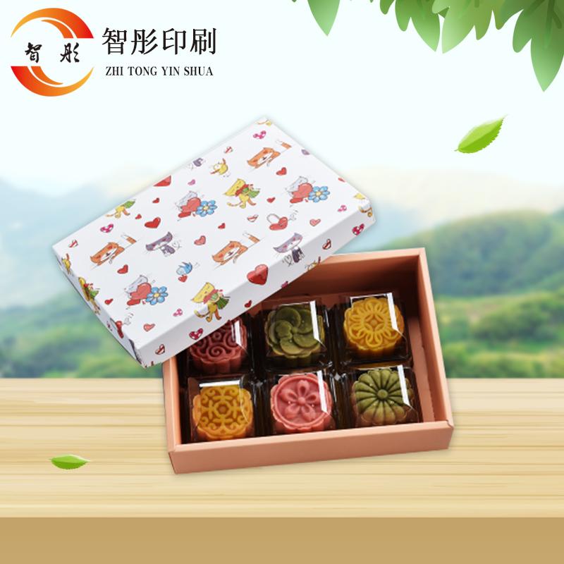 食品包装盒生产