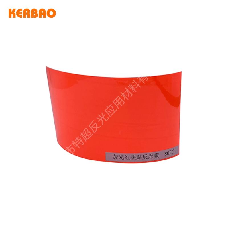 荧光红热贴反光膜805C