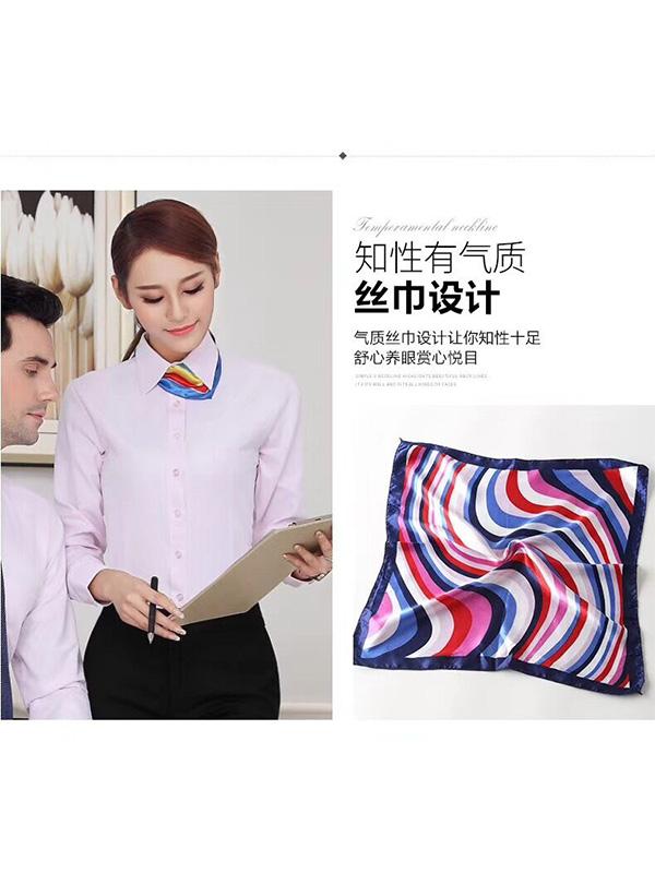 氣質絲巾設計