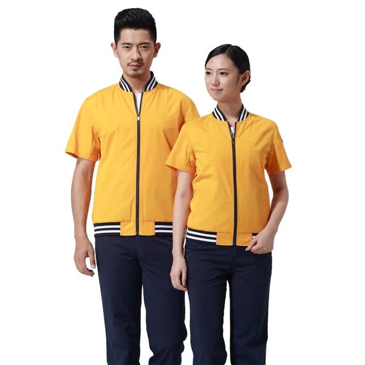 广州夏季工作服_匠工服装_产品优等_产品新上市