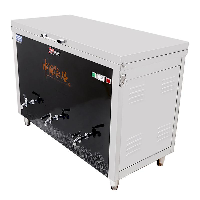 節能保溫臥式水柜