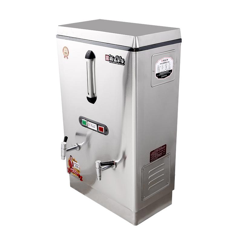 節能型開水器