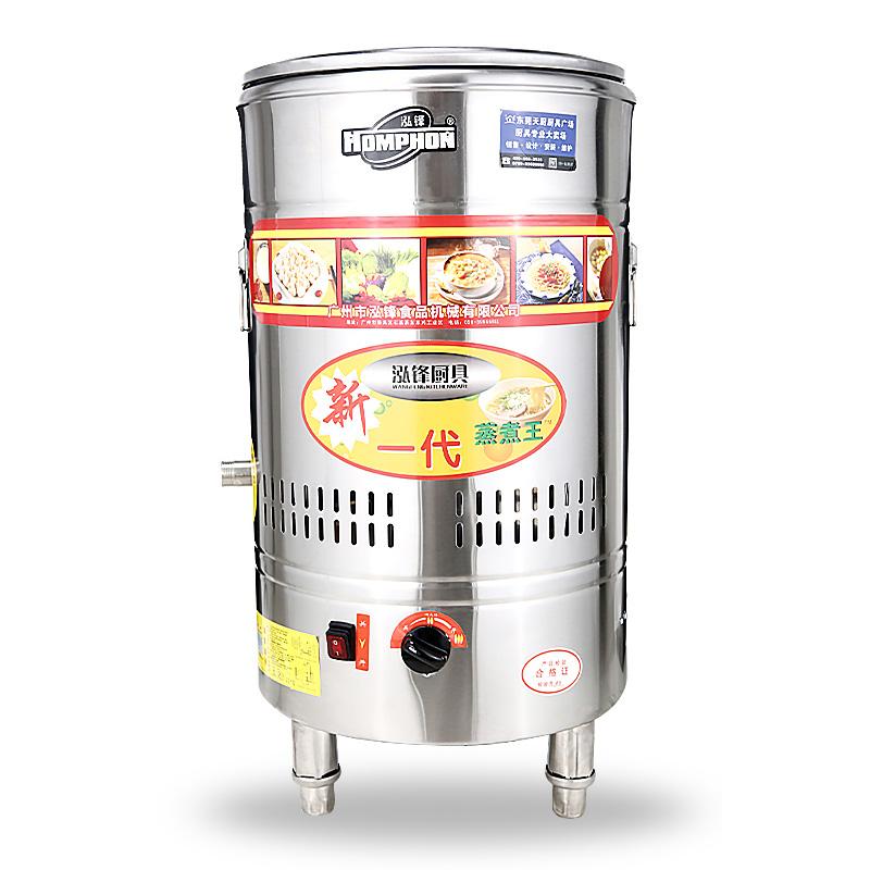 方管低壓液化氣煮面爐