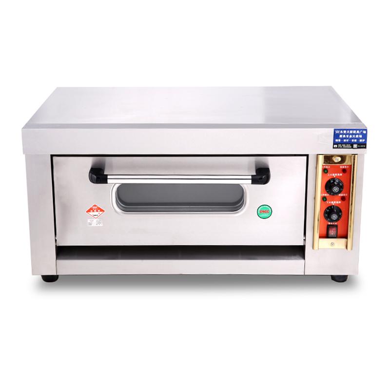 單層兩盤電烤箱