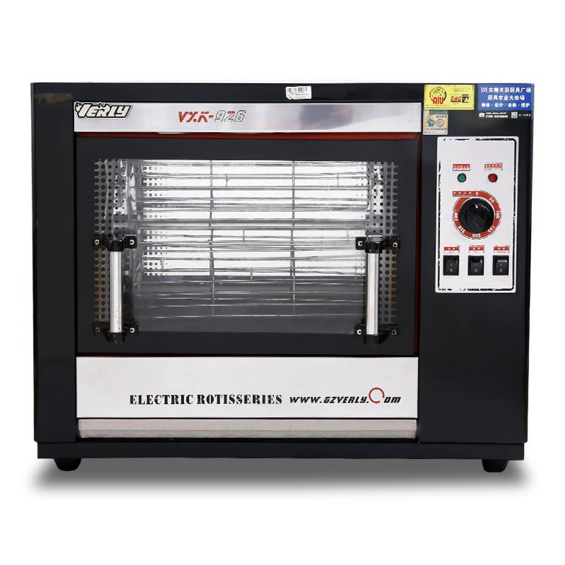 臺式旋轉式電烤爐