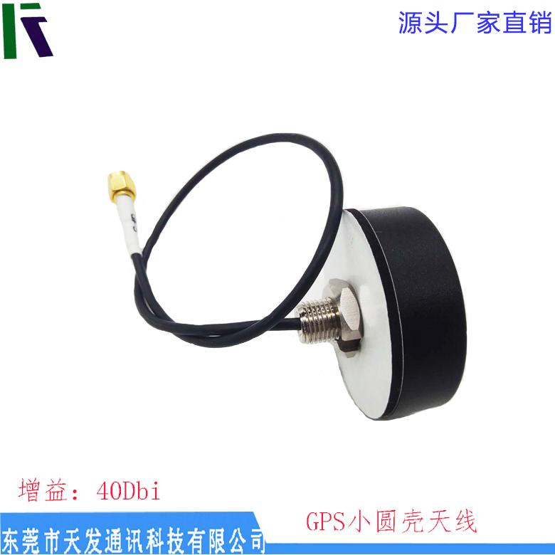 专用_天津多频段组合天线生产_天发通讯
