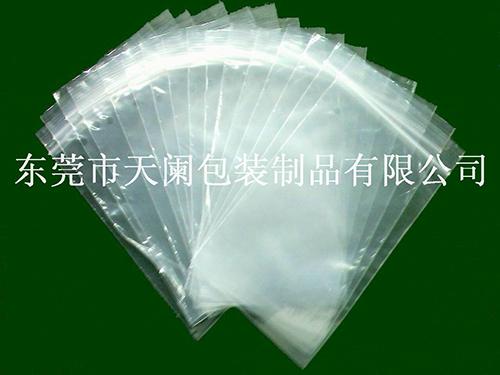 自封塑料袋