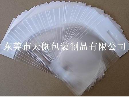OPP珍珠膜卡頭袋