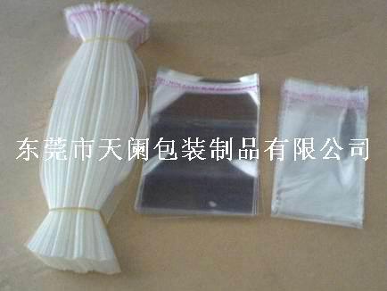 OPP塑料包装袋