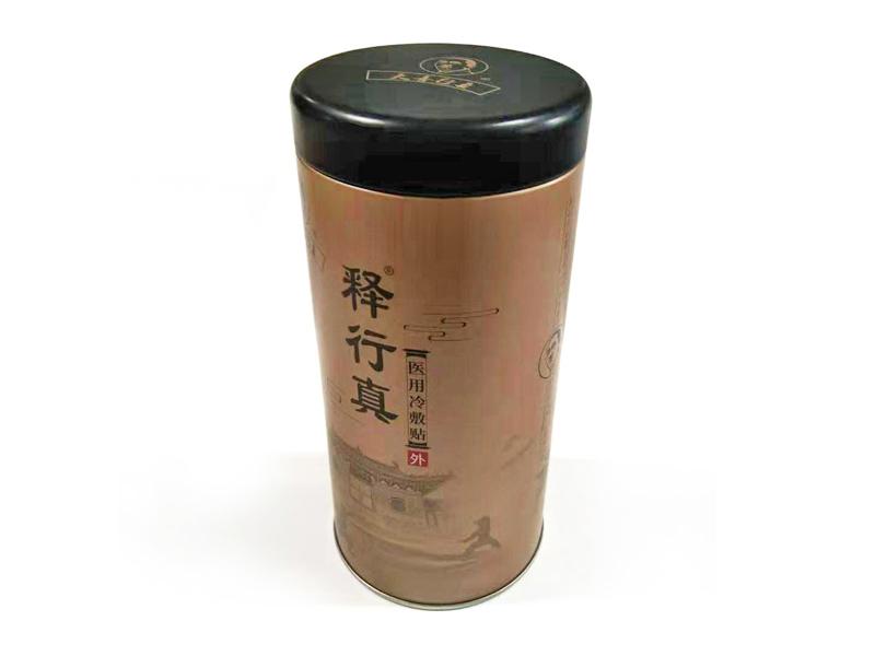 茶叶圆形罐