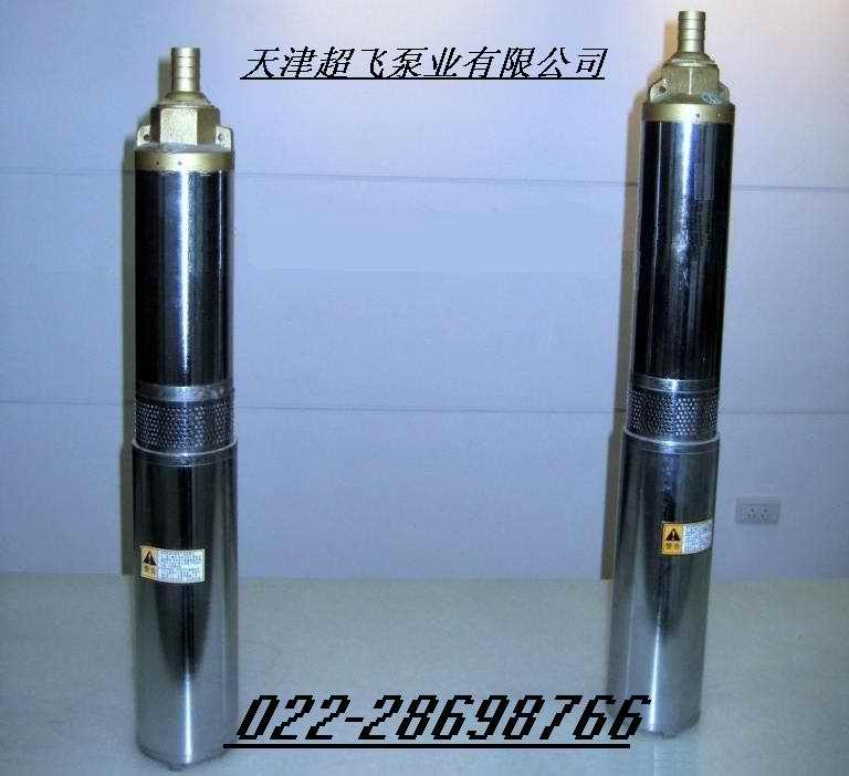 天津不锈钢潜水泵,深井潜水泵