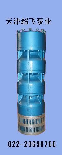 热水潜水泵,深井潜水泵