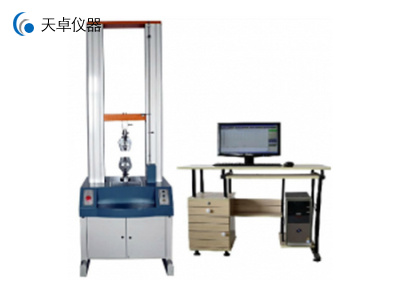 电脑式万能材料试验机