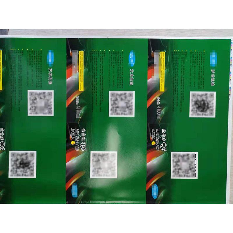 上海喷墨合成纸_优德塑胶电子_INDIGO数码印刷
