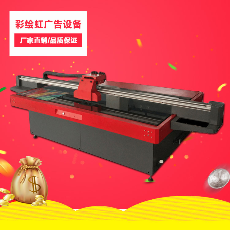 uv平板打印機生產廠家  uv平板打印機a3  背景墻uv平板打印機1325
