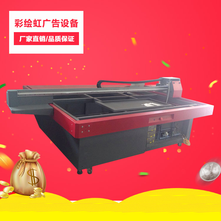 熱銷uv平板打印機 深圳uv平板打印機 壁畫uv平板打印機2519