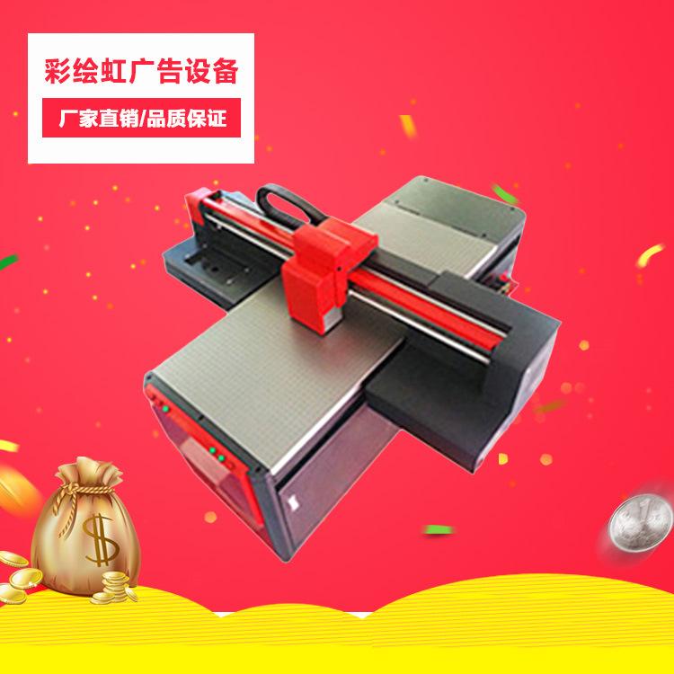 供應壁畫uv平板打印機 高速uv平板打印機 面板uv平板打印機 6012