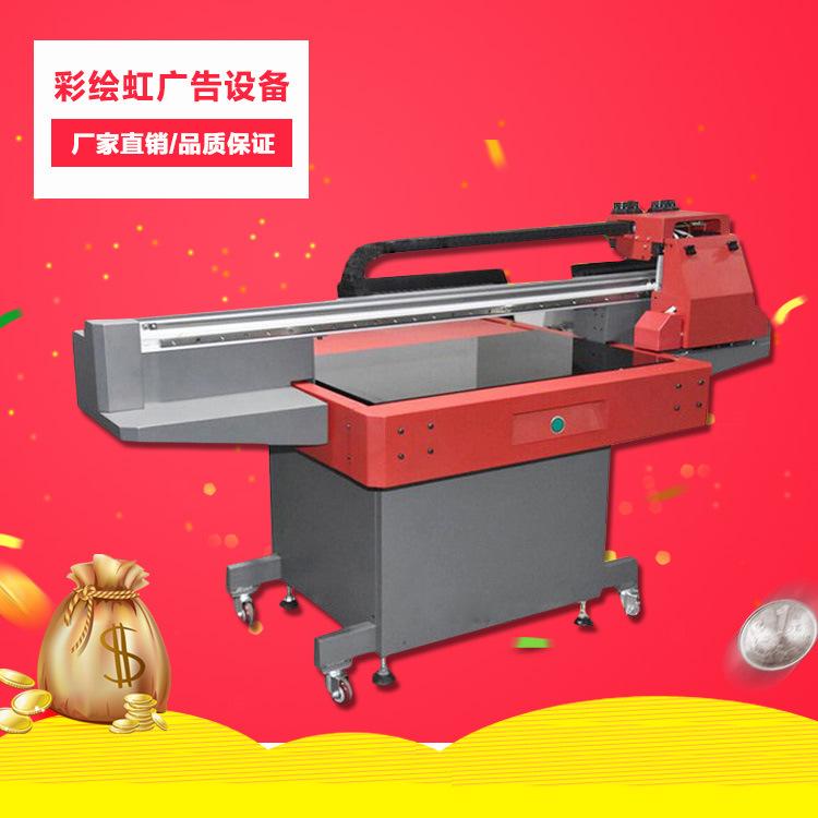 供應高速uv平板打印機 面板uv平板打印機 家電uv平板打印機6090