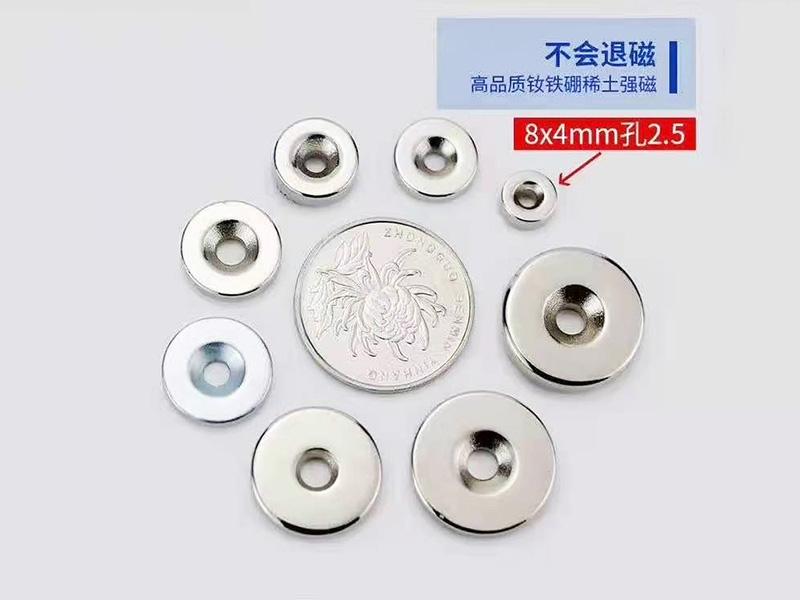 圓孔形磁鐵規格