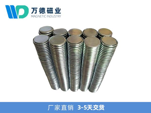 強力磁鐵定制 (2)