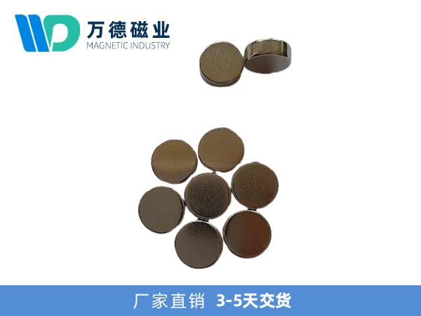 圓形強力磁鐵加工