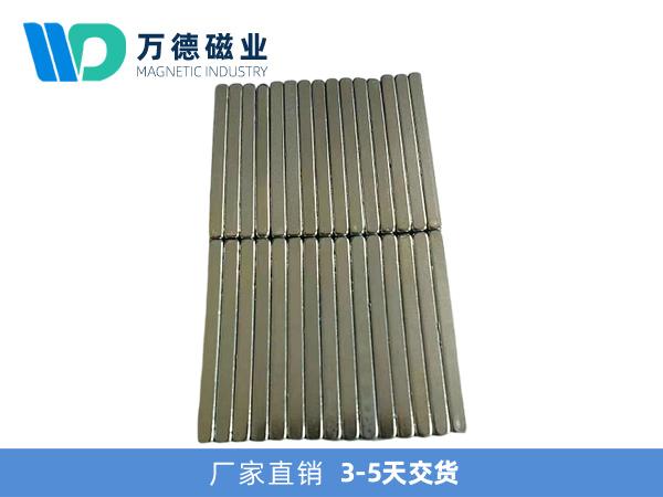 N52強力磁鐵生產