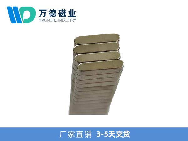 N35強力磁鐵生產